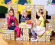 cihličky pro dětičky