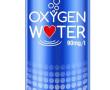 kyslikova voda Oxygen water